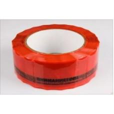 Пломбировочная лента 40Х50 красная
