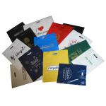 Пакеты и мешки ПВД (0)