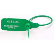 Пластиковая пломба ПК 91ОП 140 мм
